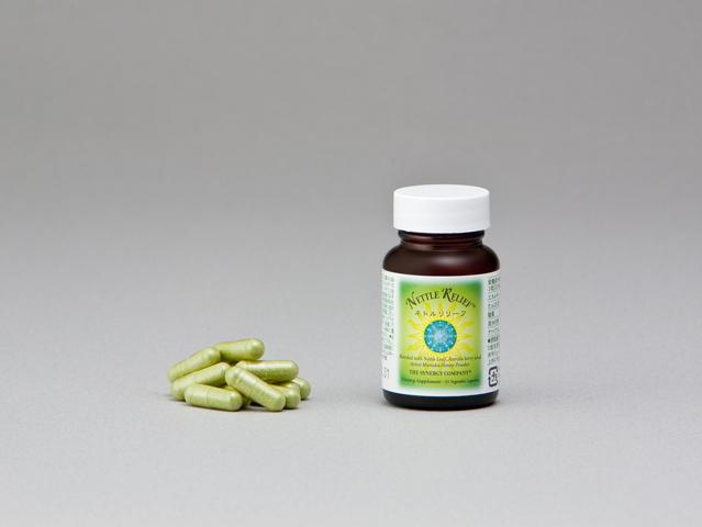 【お試し用】 ネトルリリーフ 330mg×21粒 【栄養機能食品(ビタミンC)】