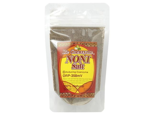 「リ・コエンザイム ノニソルト (85g) 」 ~マグマで焼かれた還元力の強い岩塩~