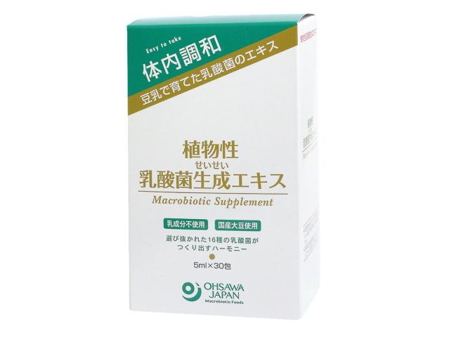 植物性乳酸菌生成エキス (5ml×30包)