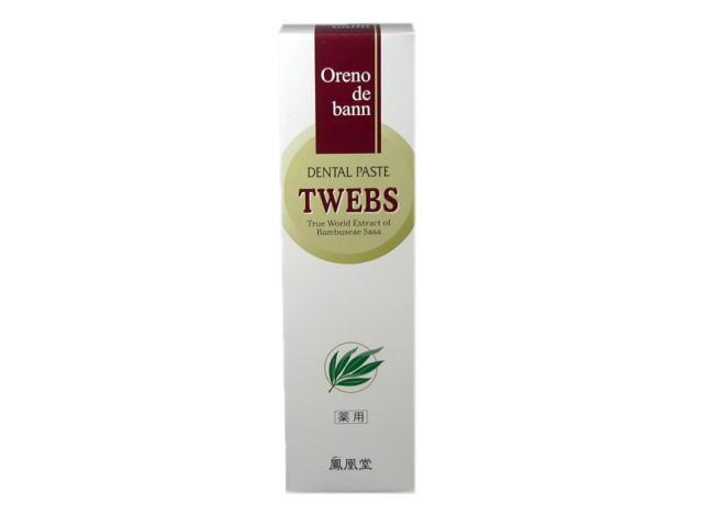 薬用 オレノデ・バン デンタルペースト TWEBS (40g) ~殺菌力の高い 天然のクマザサエキス配合~