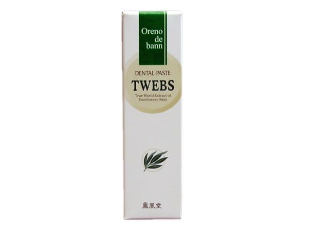 オレノデ・バン デンタルペースト TWEBS (40g) ~殺菌力の高い 天然のクマザサエキス配合~