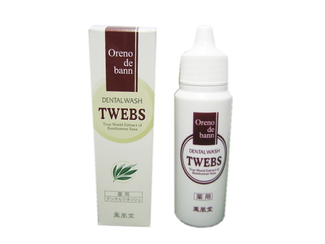 薬用オレノデ・バン デンタルウォッシュ TWEBS (33ml) ~殺菌力の高い 天然のクマザサエキス配合~