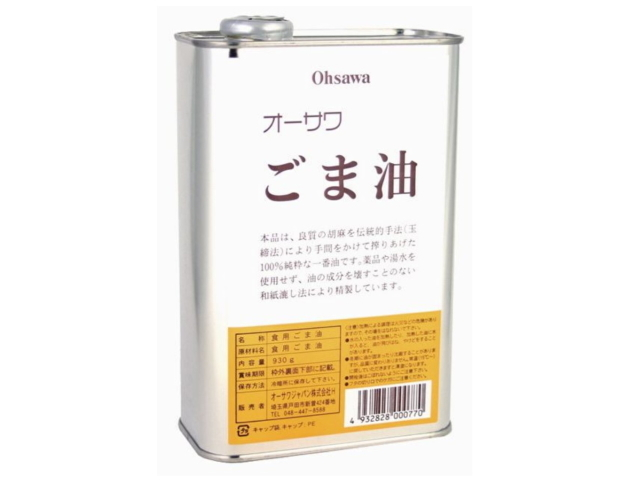 Ohsawa 「オーサワごま油 (930g)」 ~玉締め圧搾法一番搾り~