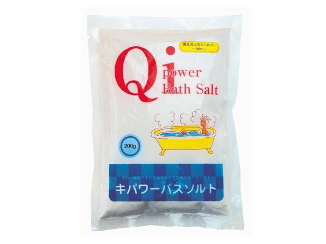 キパワーバスソルト (200g×1袋) ~入浴剤~
