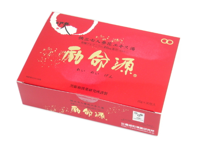 快三七人参花エキス湯「励命源」 (20g×30包) ~生体エネルギー活用商品~