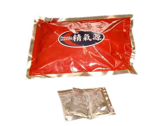 精氣源 ゼリータイプ (5.5g×60包入り) ~22種類の原料を使用。甘酸っぱく美味しい自然発酵食品~