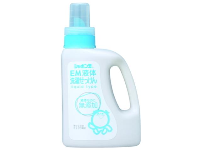 「シャボン玉 EM液体洗濯せっけん」 ~化学物質を一切含まない無添加せっけん~