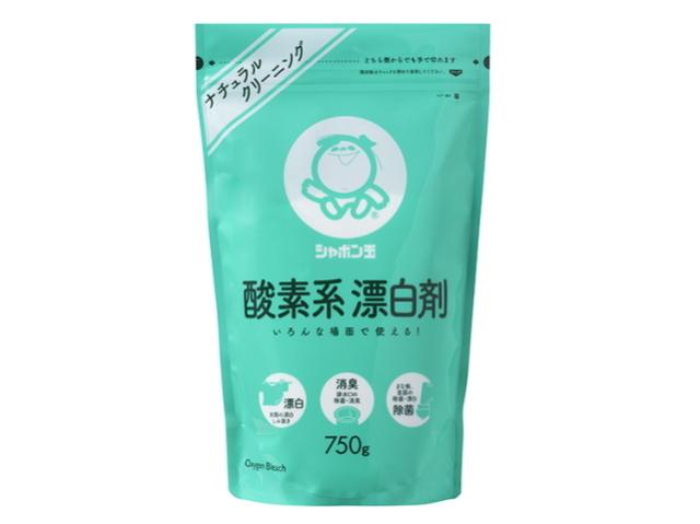 「シャボン玉 酸素系漂白剤 (750g)」 ~化学物質を一切含まない無添加せっけん~