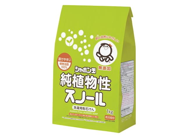 「シャボン玉 純植物性スノール粉」 ~化学物質を一切含まない無添加せっけん~