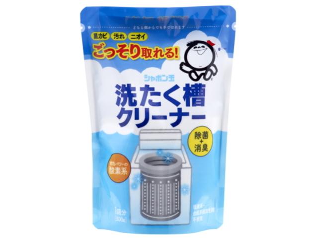 「シャボン玉 洗濯槽クリーナー (500g)」 ~化学物質を一切含まない無添加せっけん~
