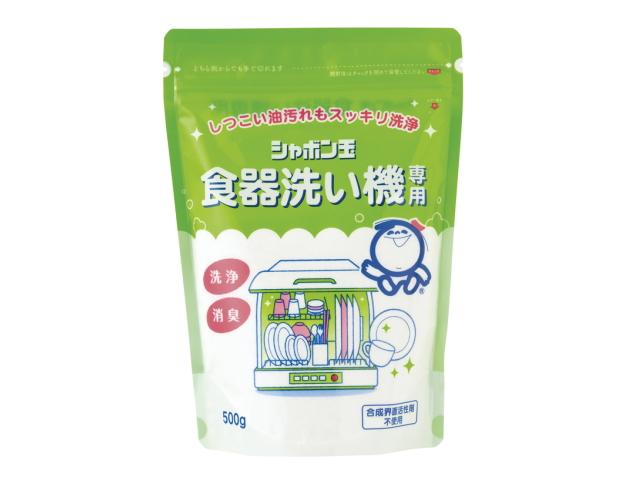 「シャボン玉 食器洗い機専用」 ~化学物質を一切含まない無添加せっけん~