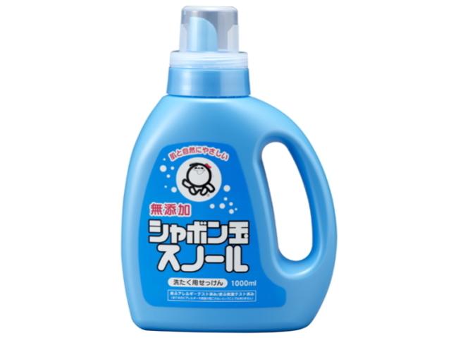 「シャボン玉 スノール 液体タイプ」 ~化学物質を一切含まない無添加せっけん~