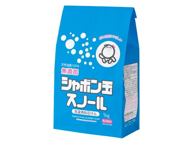 「シャボン玉 粉石けんスノール」 ~化学物質を一切含まない無添加せっけん~