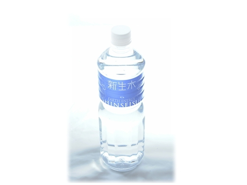 【お試し用】 新生水 (1リットル×1本)