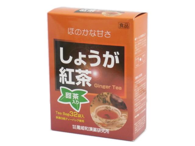 しょうが紅茶 (ティーバッグ32袋入り) ~生体エネルギー活用商品~