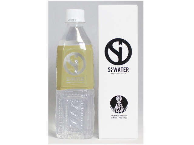 「Si-WATER (エスアイウォーター)」 ~高千穂峰の天然水~