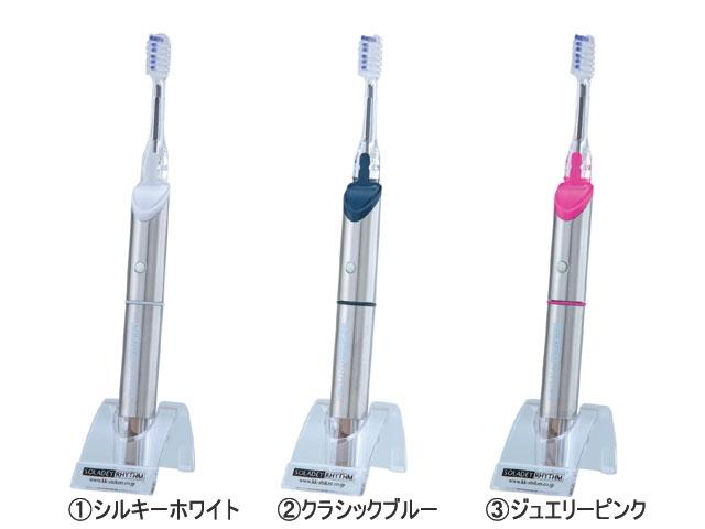 音波振動式ソーラー歯ブラシ 「ソラデーリズム」 ~光触媒とマイナス電子と音波振動の新しい電動歯ブラシ~