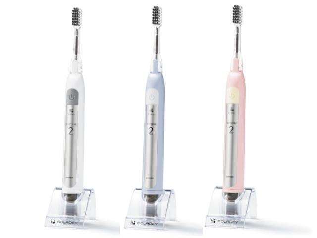 音波振動式ソーラー歯ブラシ 「ソラデーリズム 2 」 ~光触媒とマイナス電子と音波振動の新しい電動歯ブラシ~