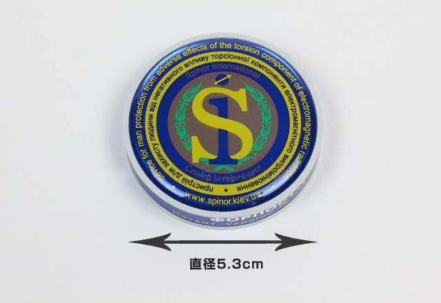 電磁波プロテクト 「SPINOR スピノル (置き型)」 ~電子機器周辺に安心な領域を作り出します♪(テレビ・電子レンジなどの家電製品用)~