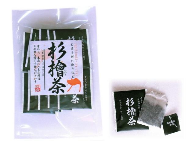 杉檜茶 ティーバッグ (2g×10包) ~紐付き一煎タイプ~