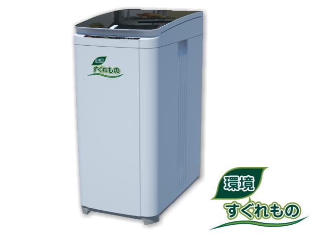 バイオ式家庭用電動生ゴミ処理機 「環境すぐれもの」 (屋外設置型) ~バイオの力で高い処理能力(1,000g/日)を実現!~