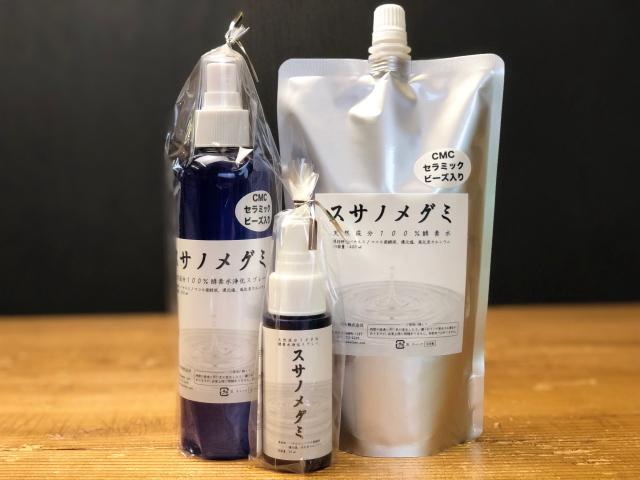 スサノメグミ (50ml・250ml・400ml) ~マコモ発酵液~