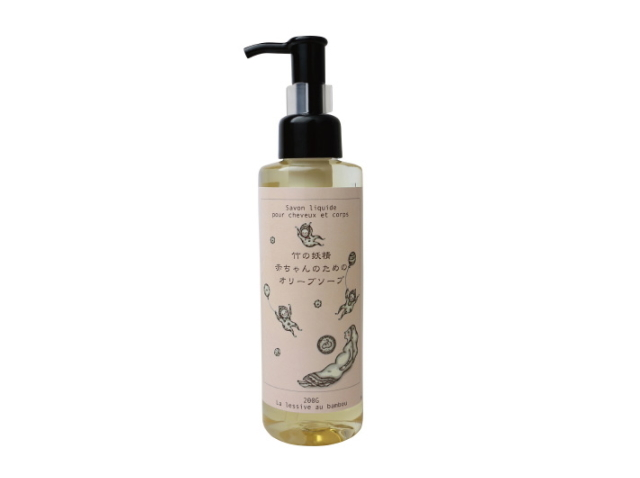 竹の妖精 赤ちゃんのためのオリーブソープ (200g) ~竹炭と竹灰と水で作られた赤ちゃんのための優しい液体石けん~