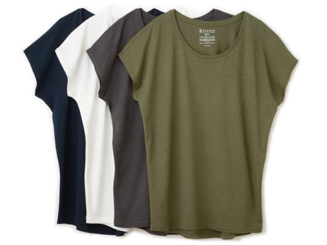 TAKEFU 竹布 フレンチスリーブTシャツ Lady's  ~癒しと生命力をもたらす天然素材~