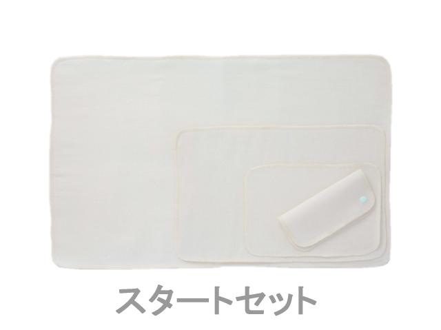 TAKEFU 竹布 ナプキン スタートセット ~癒しと生命力をもたらす天然素材~