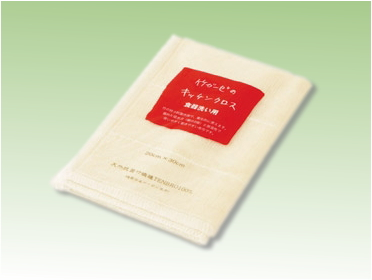 TAKEFU 竹布 キッチンクロス 食器洗い用 (20cm×30cm)