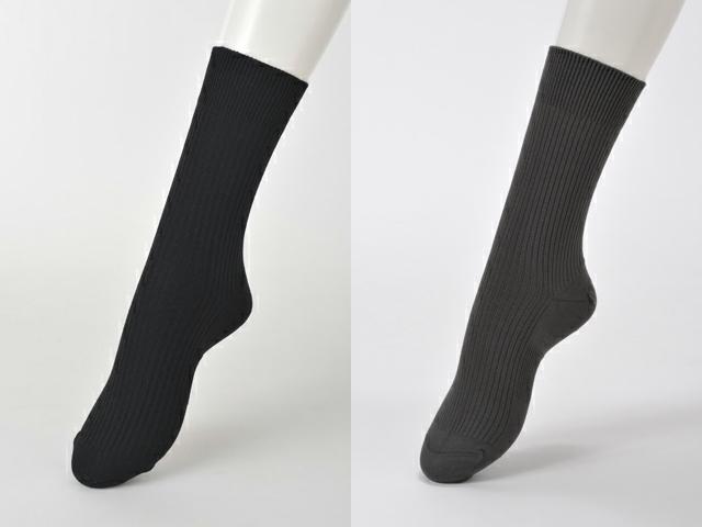 TAKEFU カラー 竹布 ソックス(25~27cm)【男性用】 ~癒しと生命力をもたらす天然素材~