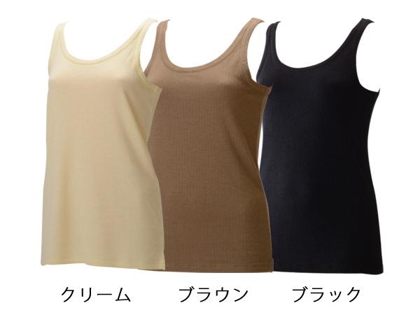 TAKEFU 竹布 癒布(ゆふ) タンクトップ Lady's ~癒しと生命力をもたらす天然素材~