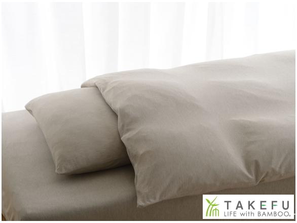 TAKEFU 竹布 天竺 掛け布団カバー シングル (約150×210mm) ~癒しと生命力をもたらす天然素材~