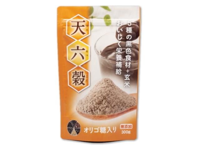 【ワケあり】 「天六穀 (てんろっこく) 300g」 ~5種の黒色食材と玄米をまるごと粉末にした美味しい健康食品~ ★賞味期限間近