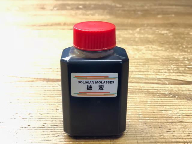 ボリビアの糖蜜 (170ml) ~テネモス商品~