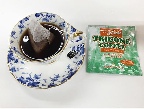 トリゴネコーヒー (ティーバッグタイプ/30袋) ~コーヒーは好きだけど健康が気になる方へ~