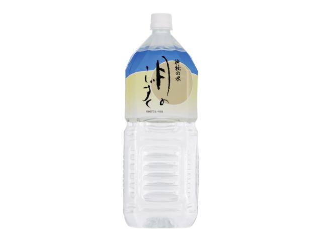 【お試し用】 月のしずく (2リットル) ~生命を育む「神秘の水」~