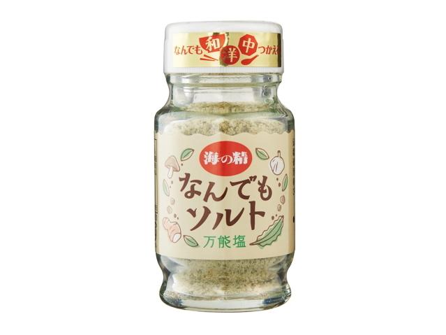 海の精 なんでもソルト (万能塩) 55g