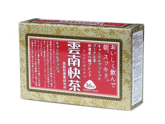 雲南快茶 (ウンナンカイチャ) 3g×16包(ティーバッグ) ~生体エネルギー活用商品~