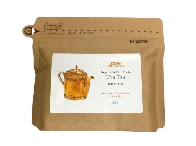 有機ウバ紅茶 (90g)  ~エヌ・ハーベストの有機紅茶~