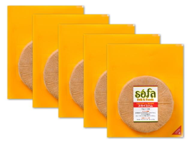 ベジハム スライス (16g×10枚) 5パックセット ~sofa Deli & Foods~