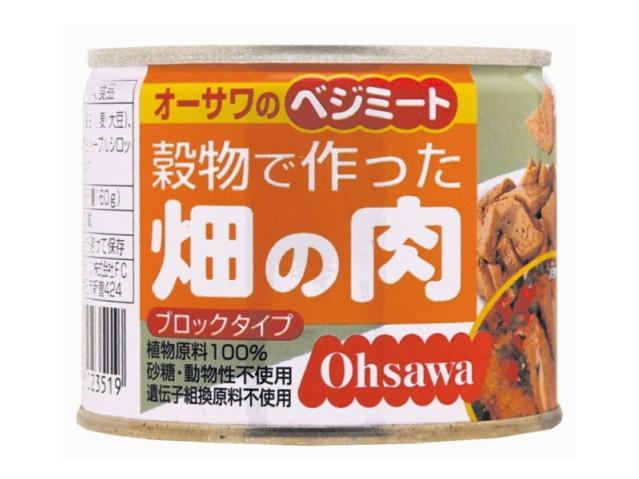 Ohsawa 「オーサワのベジミート 穀物で作った畑の肉 ブロックタイプ (200g)」
