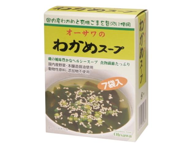 Ohsawa 「オーサワのわかめスープ 45.5g(6.5g×7袋入)」