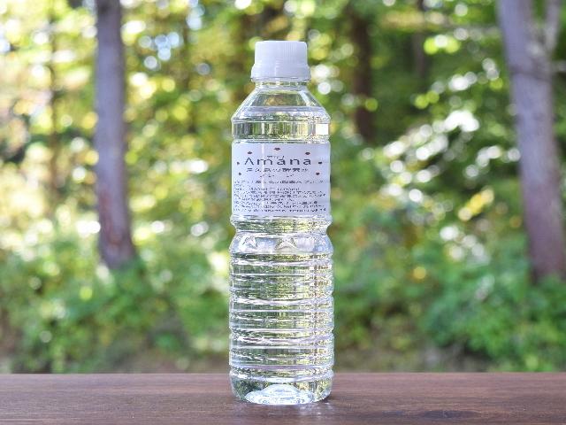 Amana 屋久島の酵素水 プレーン (500ml) ~テネモス商品~ ※飲料用ではございません。