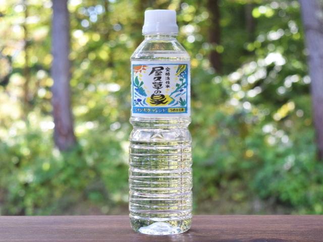発酵活性水 「屋久草の泉 レインボウブレンド (500ml) ~テネモス商品~ ※飲料用ではございません。