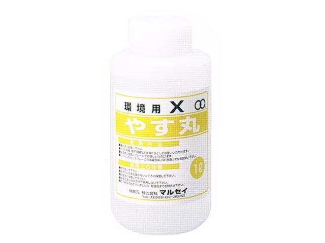 環境用Xやす丸 (1リットル) ~生体エネルギー応用商品~