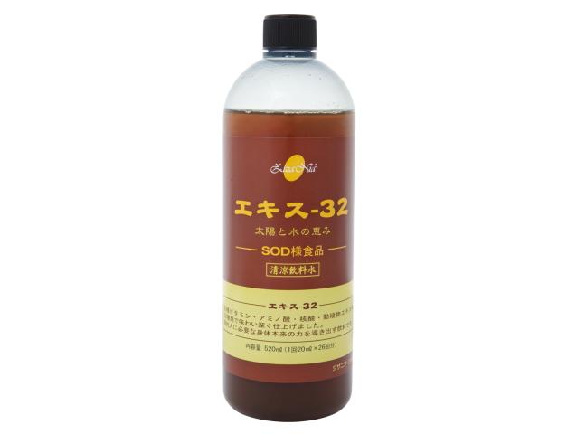 Ziza Nia 「太陽と水の恵み エキス-32 (520ml)」 ~ビタミン・アミノ酸等がぎっしり詰まった濃縮タイプの清涼飲料水~
