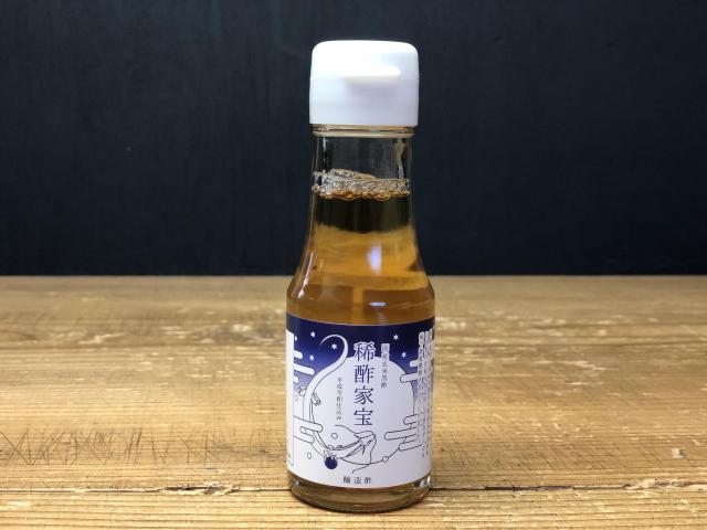 国産玄米黒酢 「稀酢家宝 (70ml)」 ~テネモス商品~