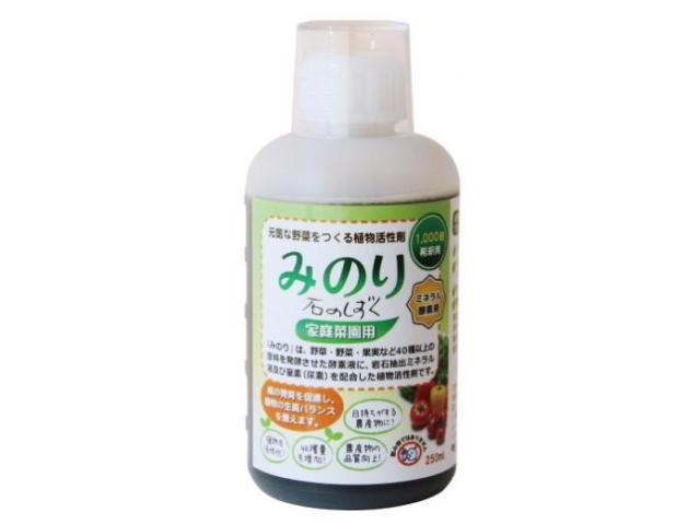 「みのり (250ml) 」 (石のしずく家庭菜園用) ~元気な野菜をつくる植物活性材(ミネラル酵素液)~