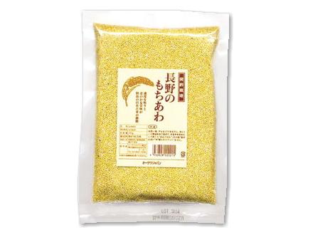 Ohsawa 「長野のもちあわ (200g)」 ~長野県産・農薬不使用~